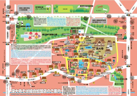 map-jindaiji
