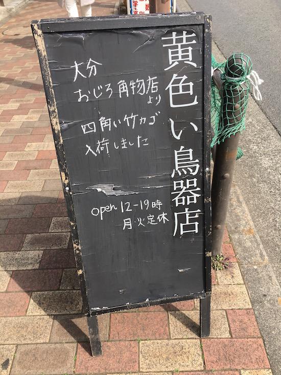 IMG_5481