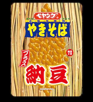 main_natto