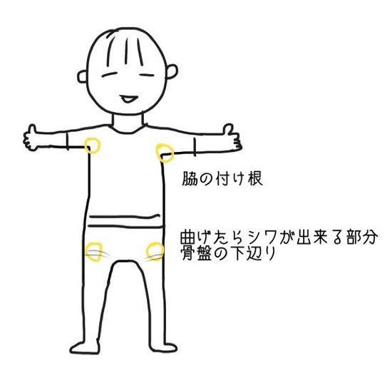 IMG_9841