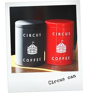circus-can