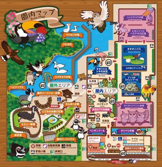 img_guidemap のコピー