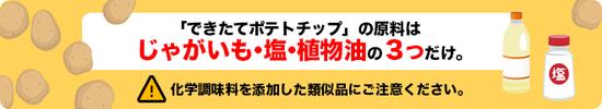 top_alert_01