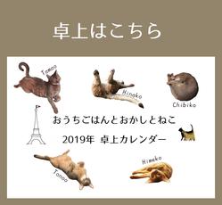 スクリーンショット 2018-10-15 20.38.47