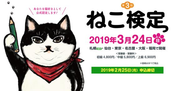 スクリーンショット 2019-01-10 23.49.13