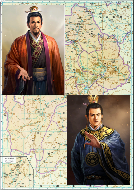 劉表死後の荊州の帰趨について :...