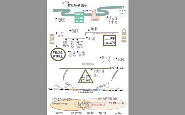 まちの駅ネットワーク地図
