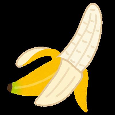 banana_kawa_muke
