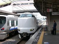 P1060584
