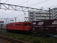 P1040864