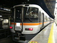 P1010045