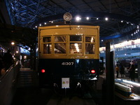 P1010260