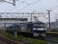 P1040853