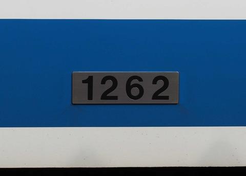 PA135613