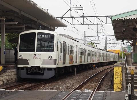 P4173725 秋