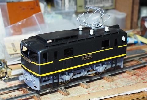 P5039177