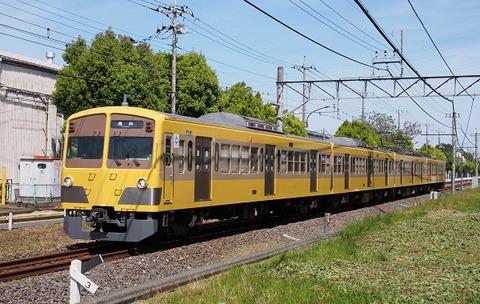 P4262899