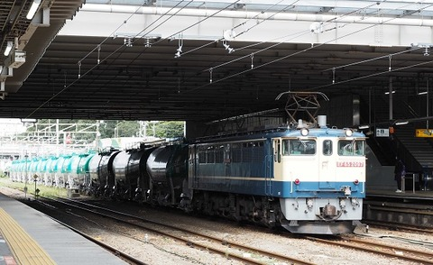 PA065509