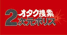 素ロゴ(赤)
