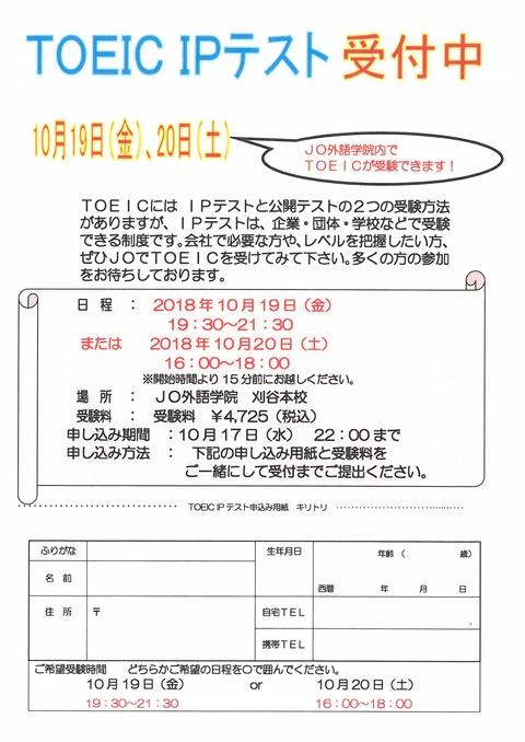 SKM_C45818092413040
