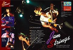 jamstrings_poster1_ol