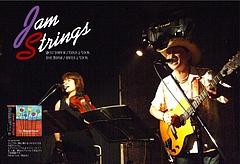 jamstrings_poster_ol