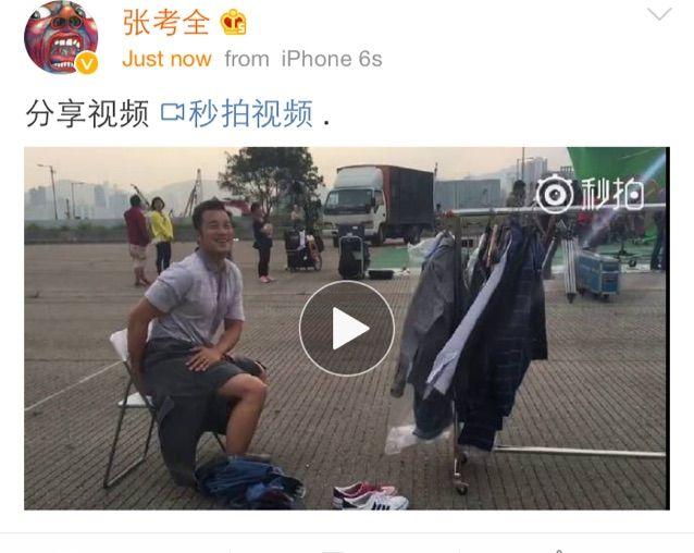 ~中華圏編~ 中国人美女と白人男性 悲劇の流出!個人撮影
