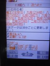 14d384f0.jpg