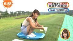 岡副麻希アナ 短パンのスキ間から股間がチラ見え!!!wwwww【gif動画】