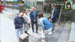久代萌美アナ パン線が透けているのを指摘されて恥ずかしがる!!wwwwww【GIF動画あり】