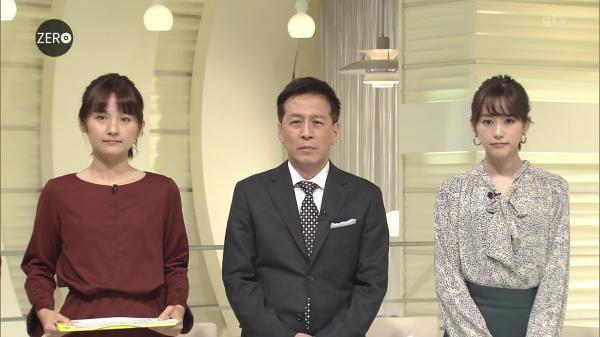 NEWSZERO    桐谷美玲のおっぱいがデカくてエロすぎ 171122