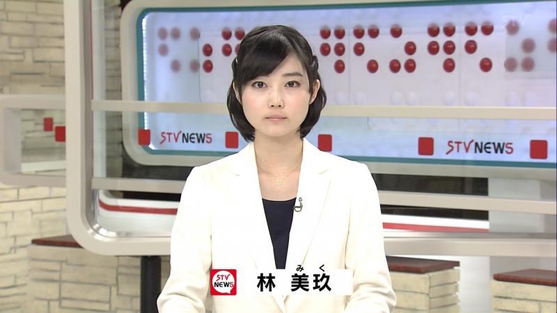 【アナウンサー】北海道女子アナ 胸チラ 160926