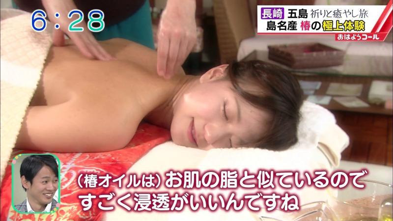 斎藤真美 ブラをとってヌルヌルマッサージをされる おはようコール 190323