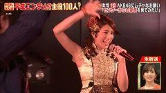 永島優美アナが生中継でパンモロ!!!wwwwwww【GIF動画あり】
