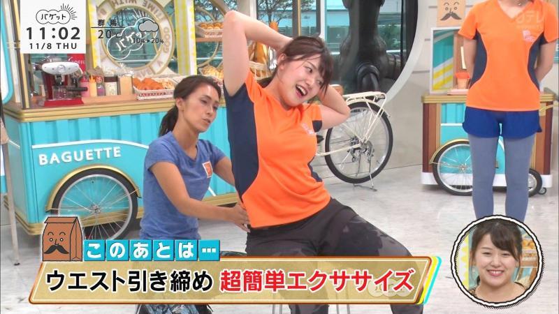 尾崎里紗の腰くねらせてエロエロ体操 バゲット 181109