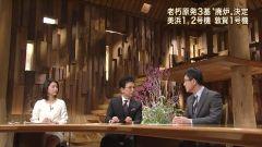 小川彩佳アナ 伝説のパンチラシーン!!wwwwww【GIF動画あり】