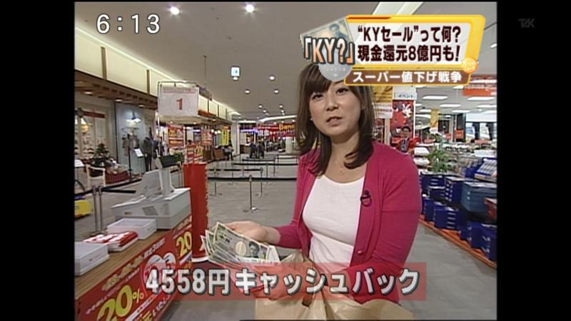 フジ♪秋元 優里♪ in 画像板 part7YouTube動画>8本 ->画像>406枚
