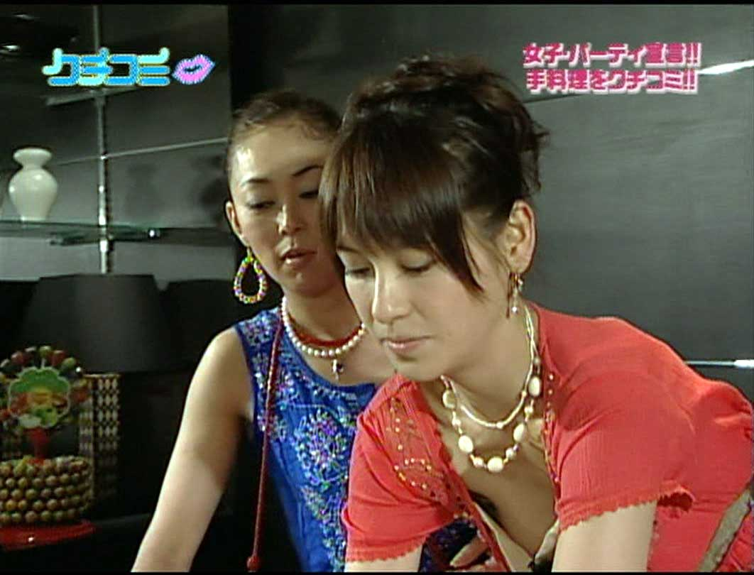 青木裕子 (タレント)の画像 p1_35