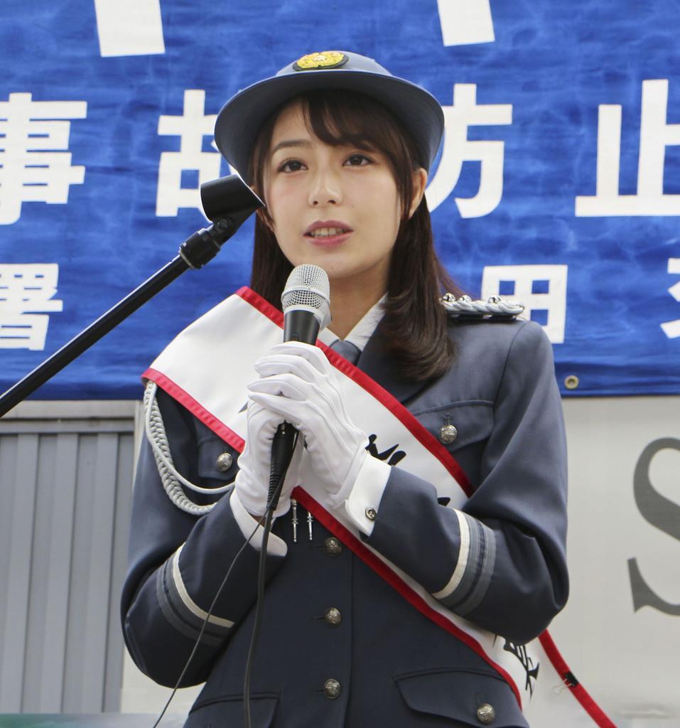 【画像】TBS宇垣美里アナ(27)が一日警察署長に 可愛すぎやろ!