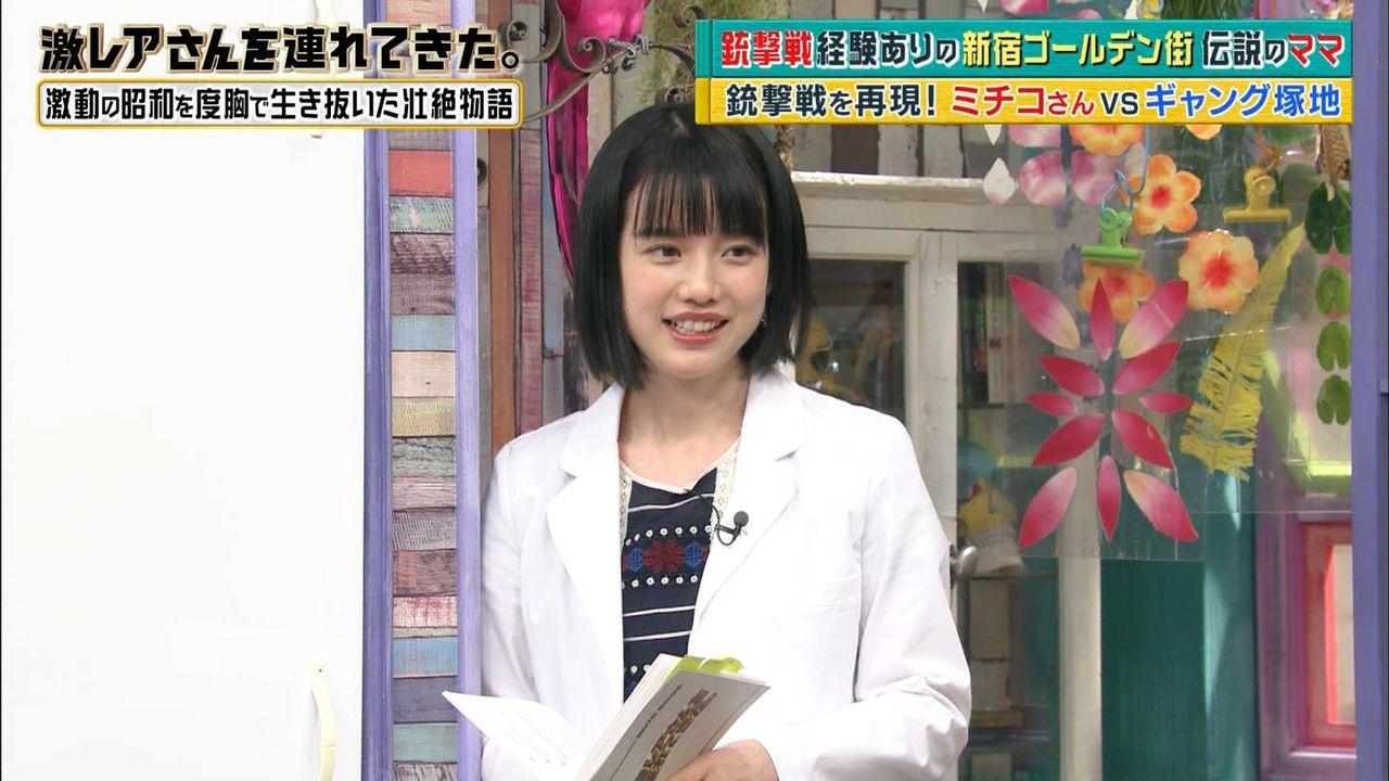 声優の悠木碧に似てる女子アナが発見される