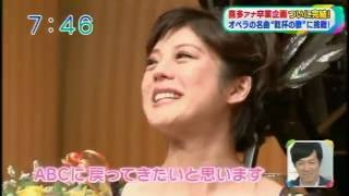 ラジオの生放送中、超人気女子アナの喜多アナに「セックスレス!」を10回ほど連呼させるのってBPO入りだよな!!!