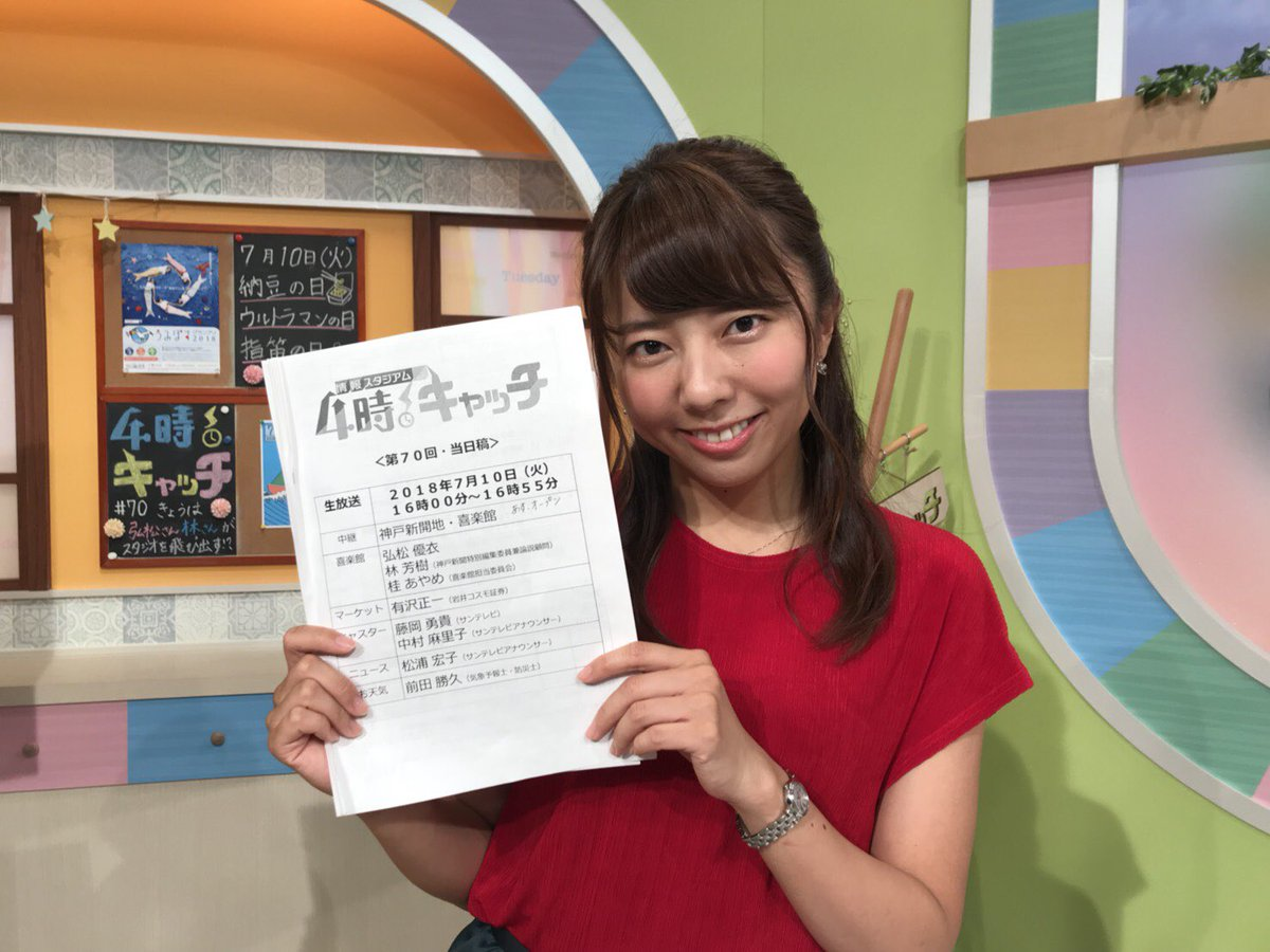 【女子アナ】元AKB48中村麻里子アナ、5日から復帰「すっかり快復」 病名は「急性肝炎」と明かす