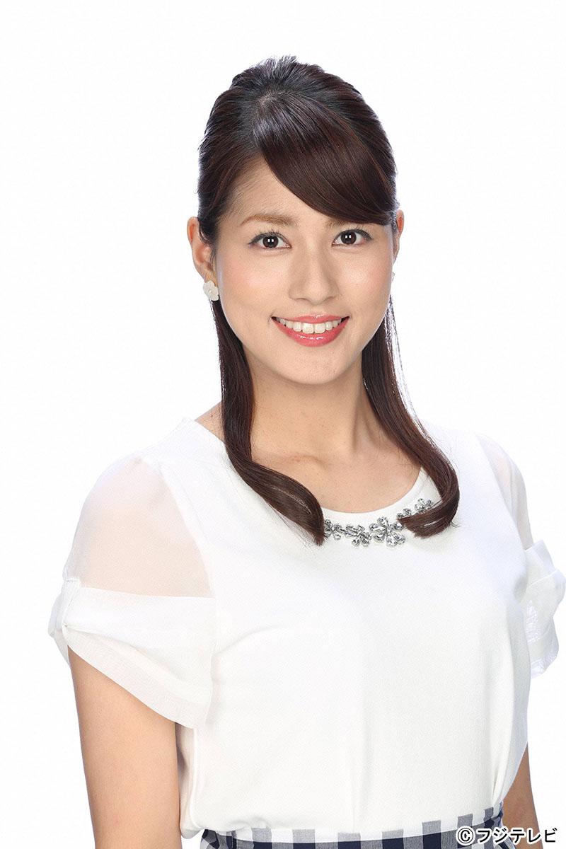フジテレビアナウンサーの永島優美が好き