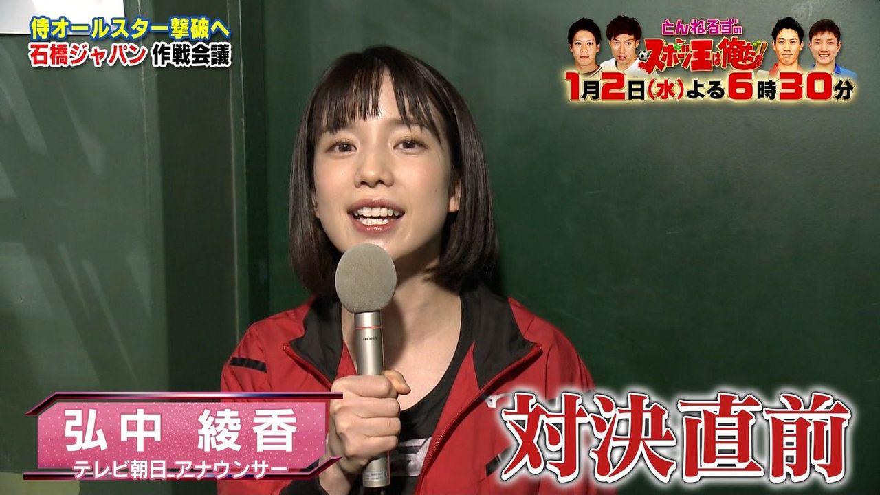 声優の内田真礼に似てる女子アナが発見される