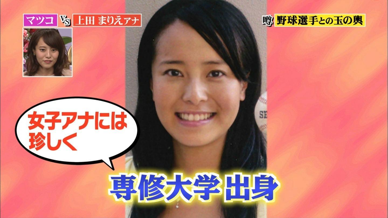 上田まりえの画像 p1_38