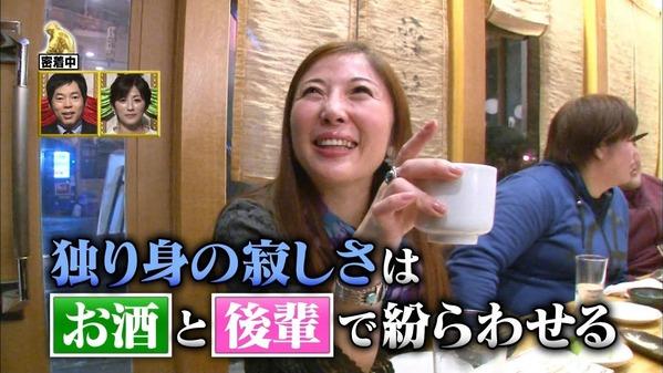 下川美奈 (8)