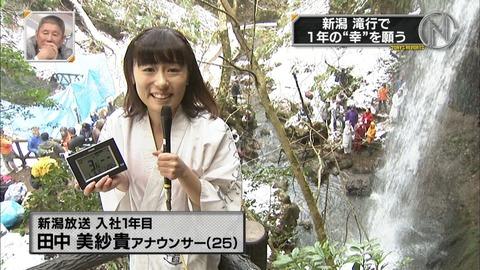 田中美紗貴 (5)