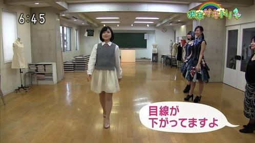 松田佳恵 (6)