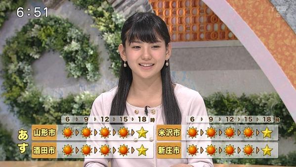 塩原桜の画像 p1_7