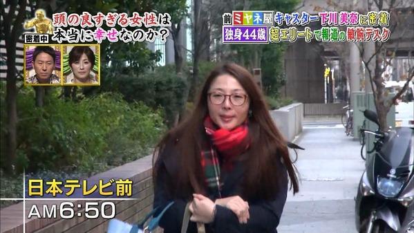 下川美奈 (9)